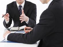 業務提携に対する考え方1