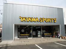 茨城県田山スポーツ様