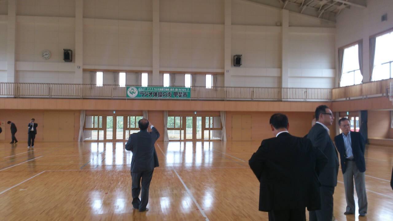 体育施設見学会03